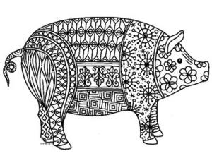 2019 год какого животного по восточному календарю?