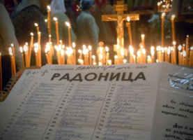 Вербное воскресенье в 2019 году: какого числа, православное